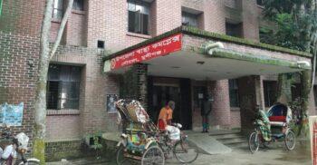 লৌহজং উপজেলা স্বাস্থ্য কমপ্লেক্স নানা সমস্যায় জর্জরিত